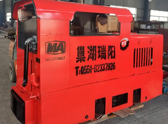 防爆型柴油机车