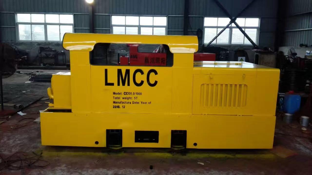 CCG5.0/600/762/900型矿用防爆柴油机钢轮普轨机车